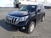 Used 2014 TOYOTA LAND CRUISER PRADO BG833723 for Sale for Sale