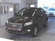 Used 2011 TOYOTA VANGUARD BG835984 for Sale for Sale