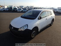 Used 2013 NISSAN AD VAN BG836138 for Sale for Sale