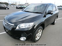 Used 2007 TOYOTA VANGUARD BG835726 for Sale for Sale