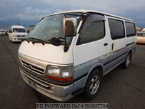 Used 1998 TOYOTA HIACE VAN BG837704 for Sale for Sale
