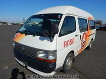 Used 1998 TOYOTA HIACE COMMUTER BG837712 for Sale for Sale