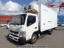 Used 2014 MITSUBISHI CANTER BG838873 for Sale for Sale