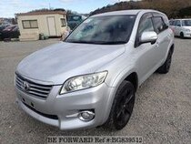 Used 2010 TOYOTA VANGUARD BG839512 for Sale for Sale