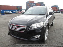 Used 2014 TOYOTA VANGUARD BG839463 for Sale for Sale