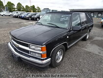 Used 1997 CHEVROLET SUBURBAN BG839504 for Sale for Sale
