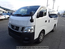 Used 2015 NISSAN CARAVAN VAN BG839658 for Sale for Sale