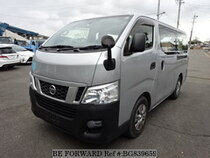 Used 2015 NISSAN CARAVAN VAN BG839659 for Sale for Sale