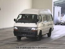 Used 2003 TOYOTA HIACE COMMUTER BG840913 for Sale for Sale