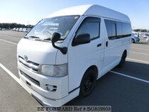 Used 2009 TOYOTA HIACE VAN BG839958 for Sale for Sale