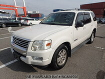 Used 2008 FORD EXPLORER BG839705 for Sale for Sale