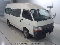 Used 2001 TOYOTA HIACE COMMUTER BG845149 for Sale for Sale