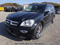 Used 2007 MERCEDES-BENZ GL-CLASS BG845247 for Sale for Sale