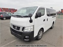 Used 2015 NISSAN CARAVAN VAN BG845161 for Sale for Sale