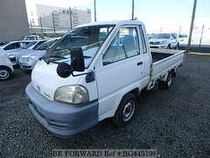 Used 2004 TOYOTA TOWNACE TRUCK BG845198 for Sale for Sale