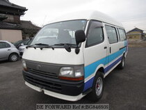 Used 1997 TOYOTA HIACE VAN BG846939 for Sale for Sale