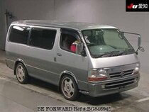 Used 2003 TOYOTA HIACE VAN BG846945 for Sale for Sale