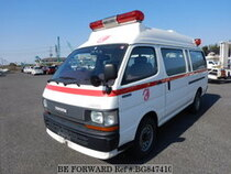 Used 1993 TOYOTA HIACE COMMUTER BG847410 for Sale for Sale
