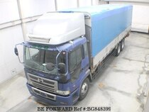 Used 2002 HINO SUPER DOLPHIN PROFIA BG848399 for Sale for Sale