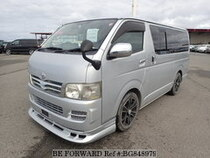 Used 2004 TOYOTA HIACE VAN BG848979 for Sale for Sale
