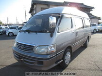 Used 2000 TOYOTA HIACE WAGON BG849096 for Sale for Sale