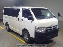 Used 2011 TOYOTA HIACE VAN BG850250 for Sale for Sale