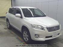 Used 2012 TOYOTA VANGUARD BG851346 for Sale for Sale