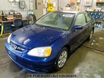 Used 2001 HONDA CIVIC BG854039 for Sale for Sale