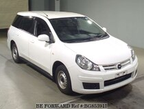 Used 2014 MAZDA FAMILIA VAN BG853915 for Sale for Sale
