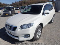 Used 2013 TOYOTA VANGUARD BG854511 for Sale for Sale