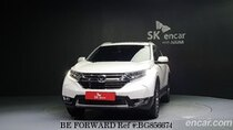 Used 2017 HONDA CR-V BG856674 for Sale for Sale