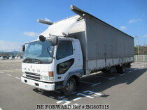 Used 1999 MITSUBISHI FIGHTER BG807319 for Sale for Sale