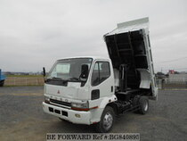 Used 1996 MITSUBISHI FIGHTER MIGNON BG840895 for Sale for Sale