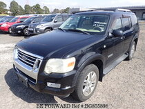 Used 2007 FORD EXPLORER BG855898 for Sale for Sale