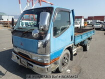 Used 1997 MITSUBISHI CANTER BG858873 for Sale for Sale