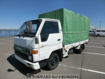 Used 1992 TOYOTA HIACE TRUCK BG865994 for Sale for Sale