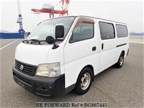 Used 2002 NISSAN CARAVAN COACH BG867441 for Sale for Sale