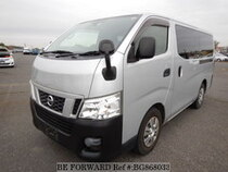 Used 2015 NISSAN CARAVAN VAN BG868033 for Sale for Sale