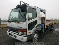 Used 1997 MITSUBISHI FIGHTER BG869235 for Sale for Sale