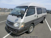Used 1999 TOYOTA HIACE VAN BG869180 for Sale for Sale