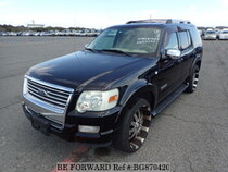 Used 2007 FORD EXPLORER BG870420 for Sale for Sale
