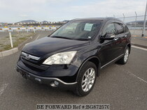 Used 2008 HONDA CR-V BG872570 for Sale for Sale