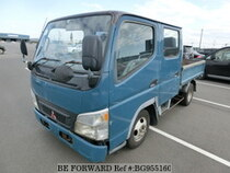 Used 2003 MITSUBISHI CANTER GUTS BG955160 for Sale for Sale