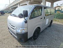 Used 2015 TOYOTA REGIUSACE VAN BG955428 for Sale for Sale
