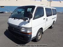 Used 2002 TOYOTA HIACE VAN BG954884 for Sale for Sale