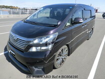 Used 2009 TOYOTA VELLFIRE BG956195 for Sale for Sale