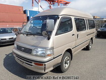 Used 1996 TOYOTA HIACE VAN BG957143 for Sale for Sale