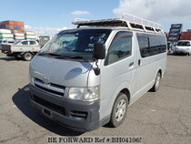 Used 2007 TOYOTA HIACE VAN BH041065 for Sale for Sale