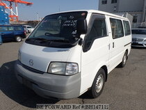 Used 2005 MAZDA BONGO VAN BH147112 for Sale for Sale