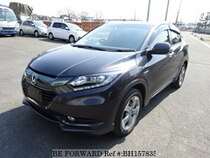 Used 2014 HONDA VEZEL BH157835 for Sale for Sale